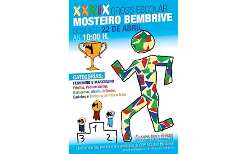 XXXIX CROSS ESCOLAR MOSTEIRO BEMBRIVE CON LA COLABORACION DE ZUNFER MOTOBOMBAS.